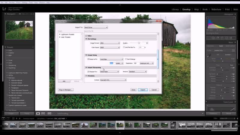привычка параметры конвертации фото из рав в джипег своего рода