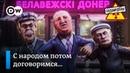 Лукашенко ставят на тариф. Трамп на скамье подсудимых. Конституция Путина – Заповедник , выпуск 108