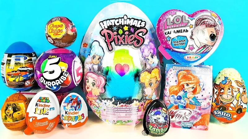 СЮРПРИЗ MIX! Hatchimals Pixies, Winx Club, Куклы LOL, Тролли, Машинки Welly Unboxing Kinder Surprise