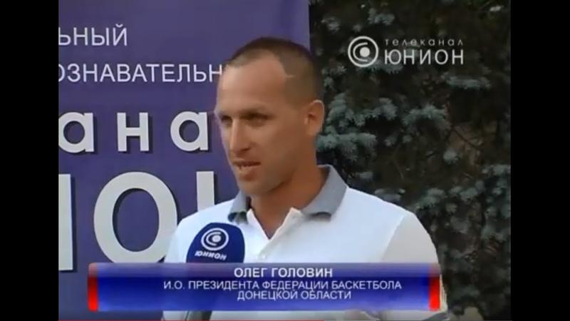 Первый большой стритбол в Макеевке