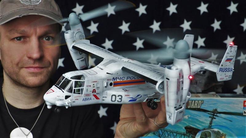 Обзор модели конвертоплана V-22 Osprey (МЧС России) с моторами и светодиодами фирмы Italeri 148