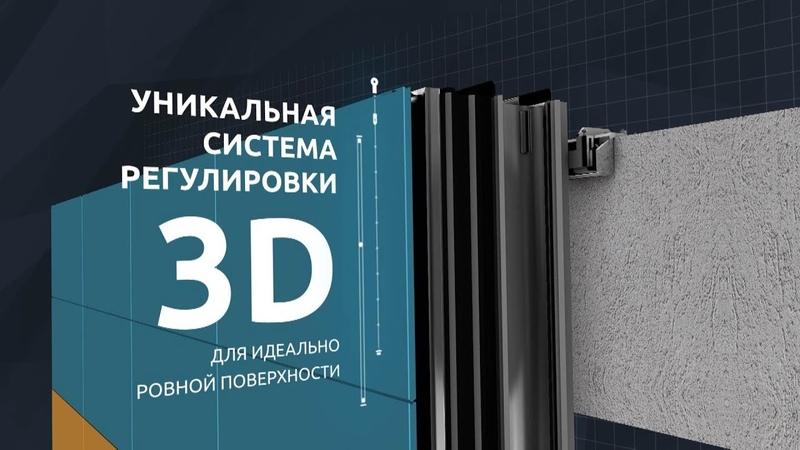 Студия 3dинфографики Инфомульт представляет презентация Генезис