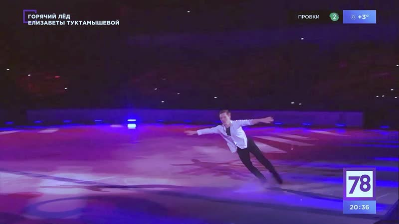 Mikhail Kolyada EX 9.03.2020 Tuktamysheva s Hot Ice show Alternative BrainStorm PrātaVētra Māsa Nakts