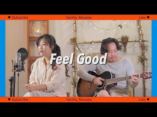 프로미스나인 fromis 9 'Feel Good SECRET CODE ' Acoustic COVER by Vanilla Mousse 바닐라무스