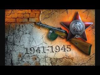 Вальс на темы песен о Великой отечественной войне