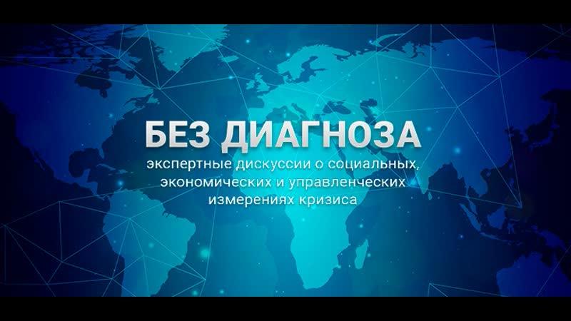 Каждый за себя или один за всех Европейский Союз и пандемия коронавируса