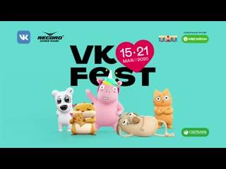 Пятый день VK Fest