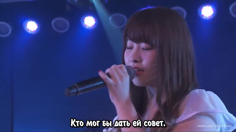 AKB48 M T ni Sasagu Посвящается М Т rus sub 720p via Skyload
