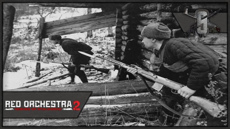 CQB Heaven in Stalingrad Red Orchestra 2 Soviet Elite Rifleman Gameplay