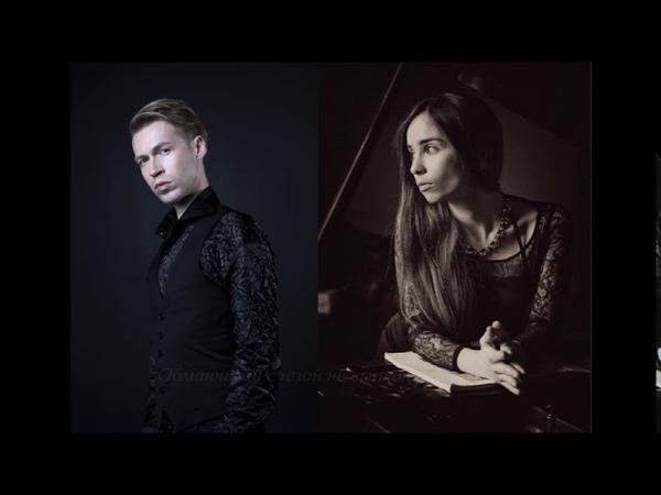 Nikolo Zemlianskii Baritone Ksenia Myznikova Piano О если б грусть моя