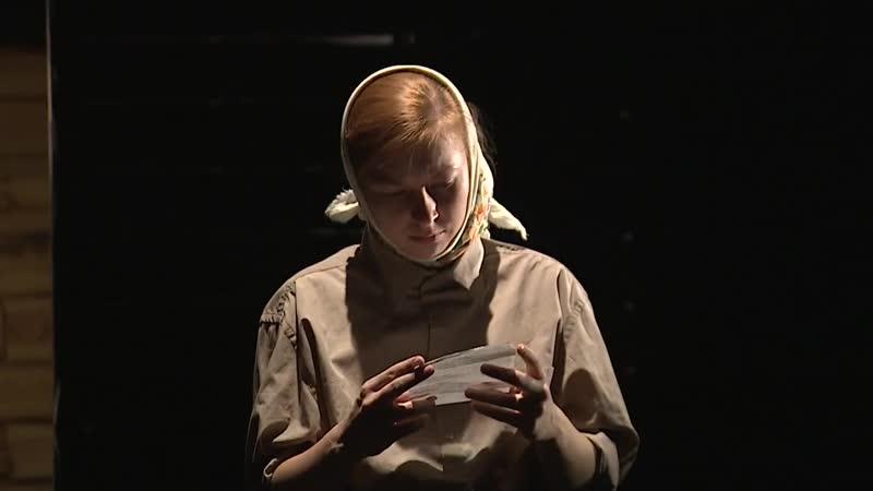 Лицейский драматический театр представляет постановку Братья и сёстры