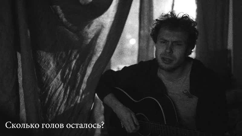 Иван Черных Одиссея