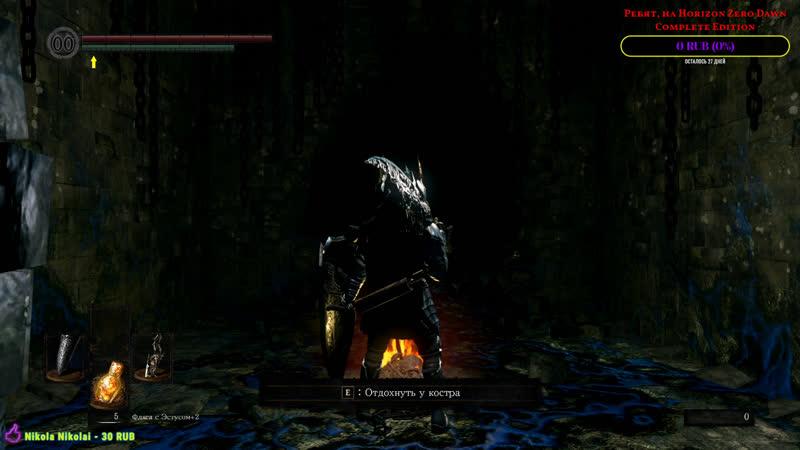 Darksouls darksoulsremastered Маленький Волк Сиф и Манус Отец Бездны Dark Souls remastered HD Patch