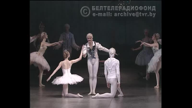 Фильм-балет «Петр Чайковский. Щелкунчик» (БТ, 1998)