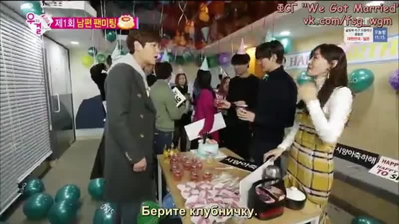 Молодожены - Сюрприз ко Дню Рождения СыЯна от СоЁн (20 эпизод )