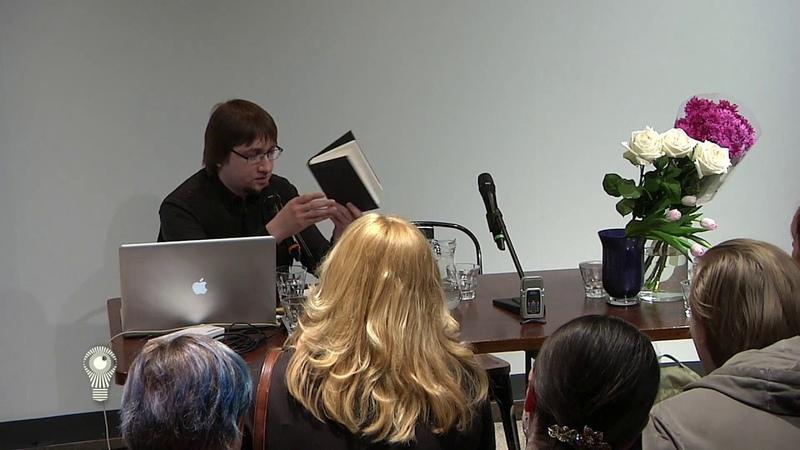 Презентация книги Яна Никитина «Избранные тексты 1997-2012» | «Порядок слов»