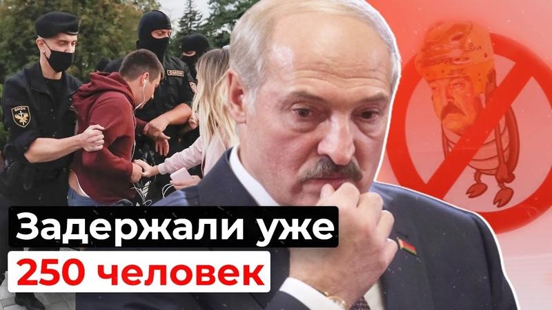 Лукашенко обвинили в снятии с выборов двух конкурентов и сейчас его давят массовыми протестами