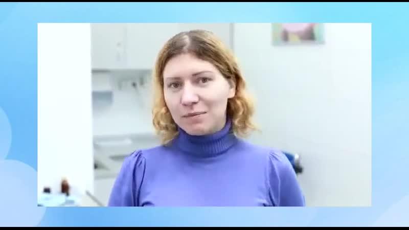 Наставления и рекомендации пациентам клиники