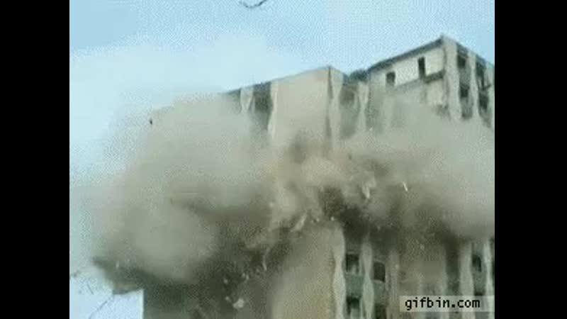 Jenga building demolition