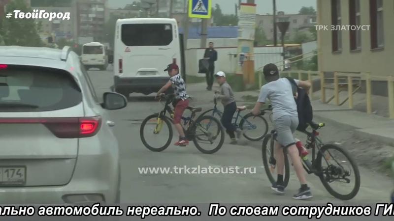 В попытке проскочить попадают под колеса авто Рейд ГИБДД по велосипедистам
