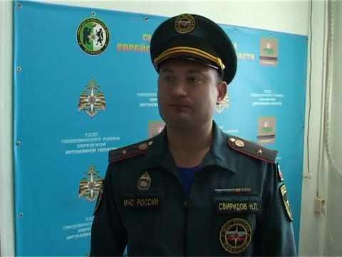О действии особого противопожарного режима в Смидовичском районе ЕАО