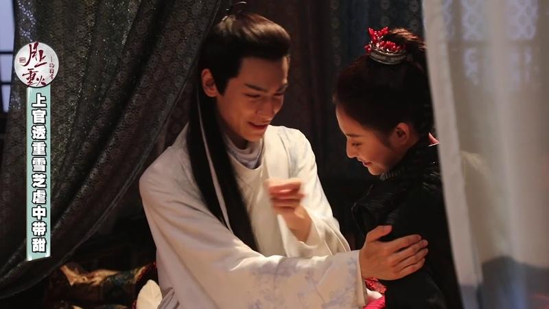 053120 月上重火花絮 虐中带甜 And the Winner is Love 罗云熙 Yunxi Luo Runyu 라운희 윤옥