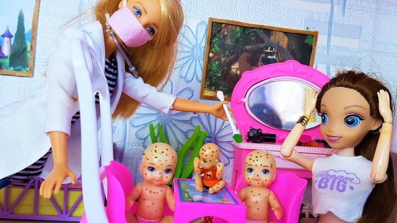 ВЕТРЯНКА В ПОДАРОК Катя и Макс веселая семейка Доктор Барби куклы видео с куклами