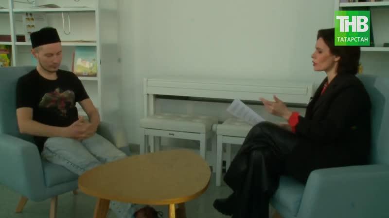 Интервью с режиссёром Ильшатом Рахимбаем. 7 дней плюс 24_02_21 ТНВ