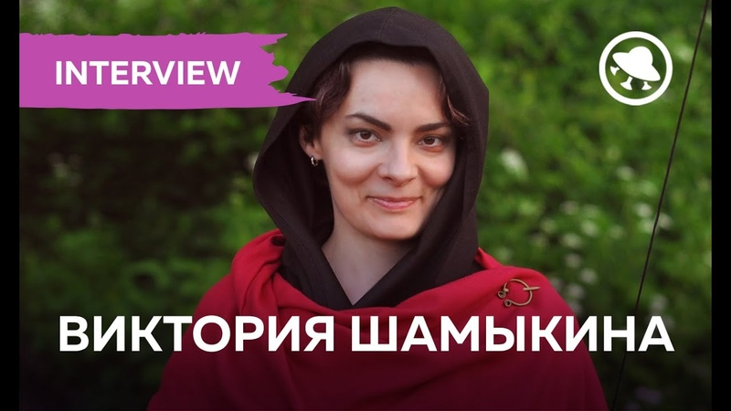 CG INTERVIEW Виктория ANDA Шамыкина