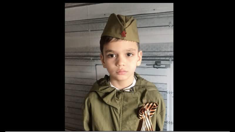 СТИХИ О ВОЙНЕ ЧИТАЮТ ДЕТИ С Кадашников Не забывайте о войне Читает Денис Березной 7 лет г Владивосток