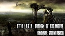 S T A L K E R Shadow of Chernobyl Original Soundtrack
