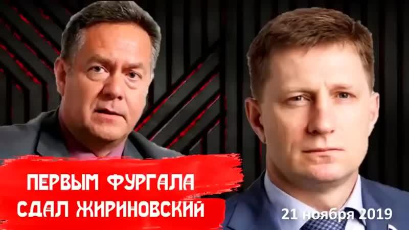 Платошкин предсказал арест организатора убийств губернатора Фургала 480p mp4