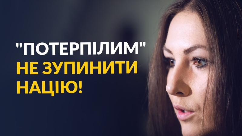 ⚡️Блискучий виступ Федини на Майдані обов'язково до перегляду