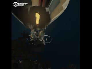"""Побег из коммунизма на воздушном шаре l """"Полет к свободе"""""""