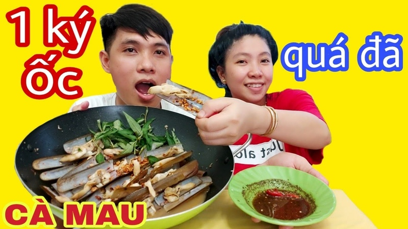 Ốc Móng Tay Xào Tỏi Món Ăn Ngày Hè - Thơm Ngon Đủ Chất Hải Sản Cà Mau | Văn Cương Channel