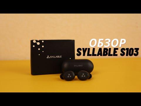 Обзор SYLLABLE S103 Конкурент для Redmi AirDots за $16