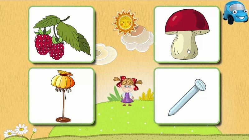 Мультфильм для малышей. Угадай предмет по описанию!