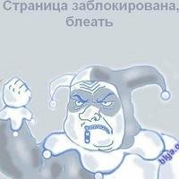 Руслан Косинский