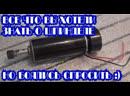 Бюджетный шпиндель для ЧПУ - Spindle Motor 500W CNC