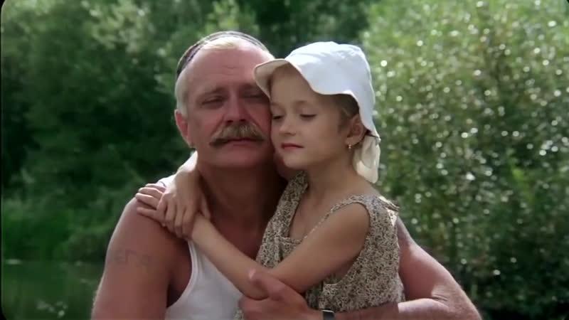 «утомленные солнцем», 1994 (никита михалков)