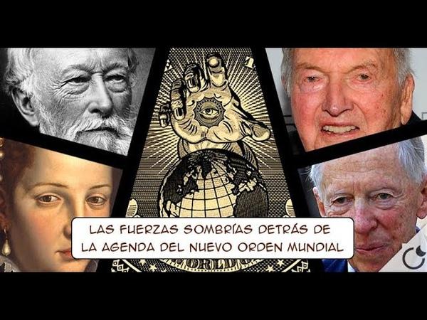 Mafia khazar Pharaon, Templiers et nouvel ordre mondial