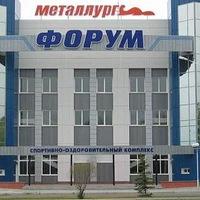 Фитнесс-центр «Бодилайн»  Металлург-Форум