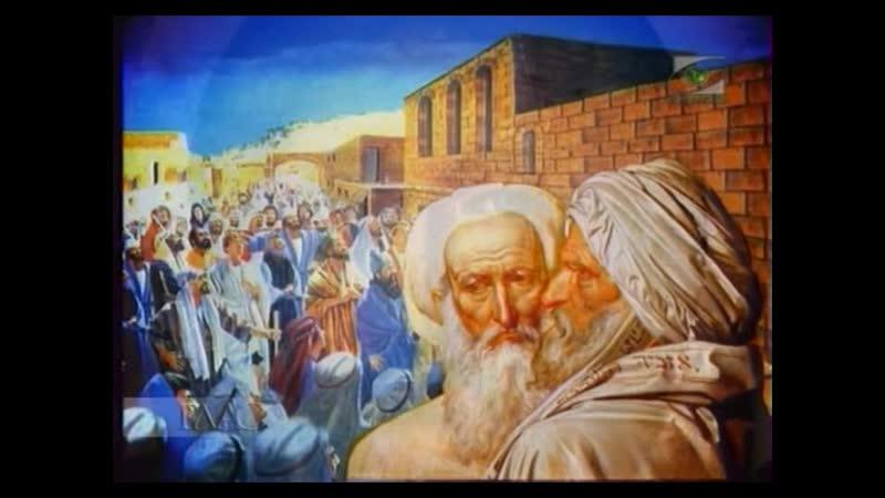 Закон Божий 224 Гонение Иудеев на первых христиан