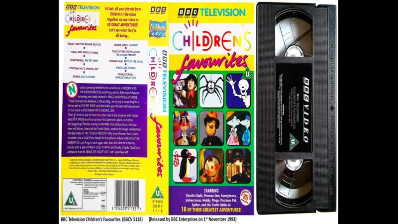 BBC TV Childrens Favourites-BBC Childrens Collection-BBC Childrens Christmas Cracker (1993-1994 UK VHS)