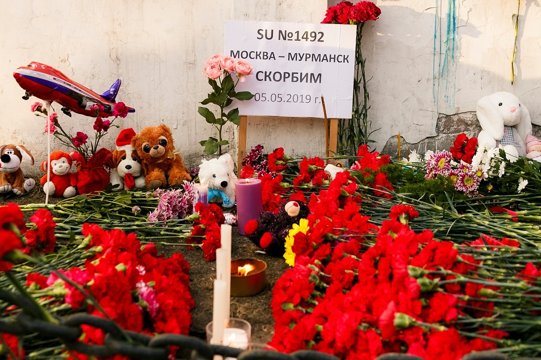Родственники погибших в авиакатастрофе в аэропорту Шереметьево получат миллион рублей из резервного фонда администрации Курской области