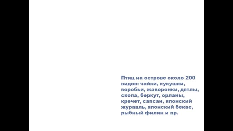 Неизведанные уголки России