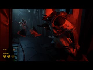 Half-Life Alyx 4 tlt