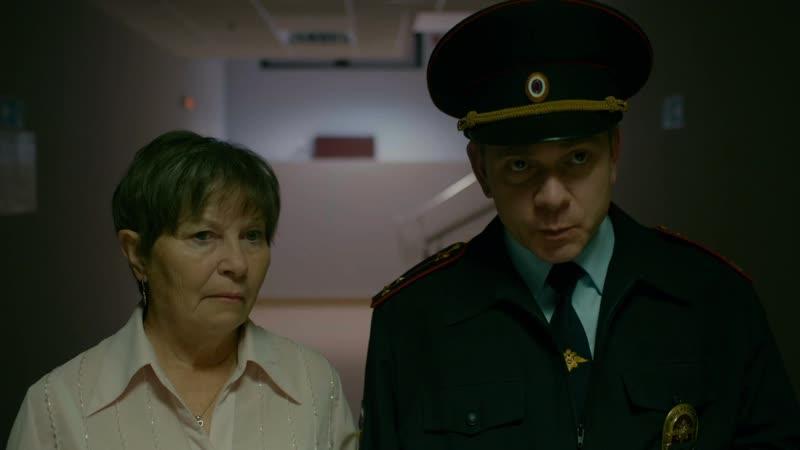 Как я стал русским Сезон 1 Серия 7