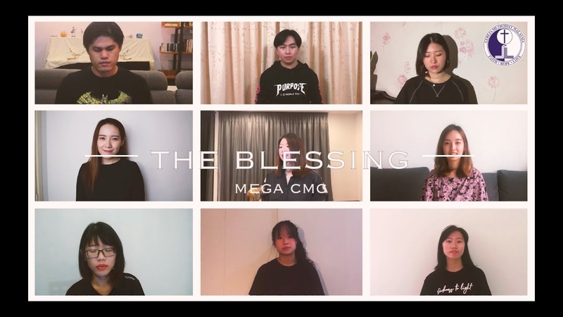 卫理互联圣所 The Blessing by Mega CMC