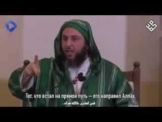 Шайх Саид аль-Камали | Не забывай об этой милости